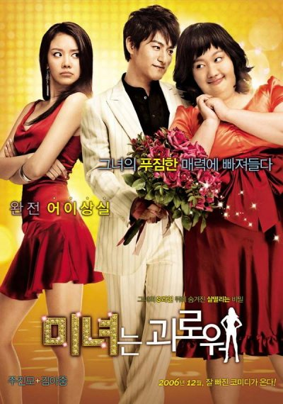200 - ������� �������� [2006] / 200 ������ ������� / 200 Pounds Beauty
