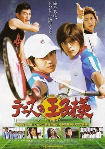 Принц тенниса [2006] / Tennis no oujisama