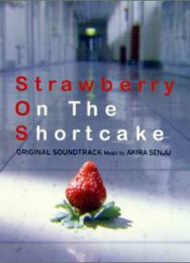 Клубника поверх торта [2001] / Клубника на пирожном / Strawberry on the Shortcake / SOS / S.O.S.