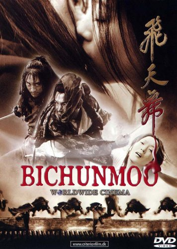 ������� � ������� ���� [2000] / Bichunmoo / Out Live