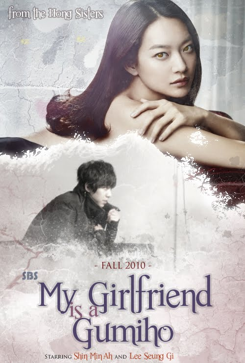 ��� ������� � ������ [2010] / My Girlfriend is a Gumiho / Nae Yeojachinguneun Gumiho