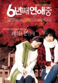 6 лет в любви [2008]/ Lovers of Six Years/6 nyeon-jjae yeonae-jung