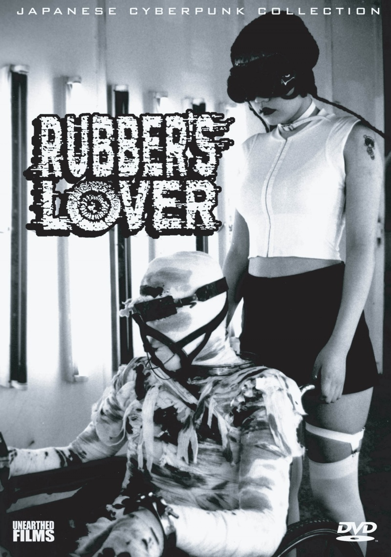 ������ � ������ [1996] / Rubber's Lover