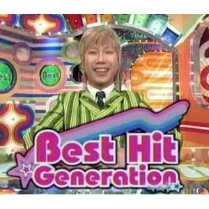 Matthew's Best Hit Generation (Morning Musume & Friends) [2003]