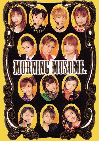 Hello Morning Show (Morning Musume) [2005]