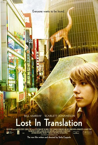 ��������� �������� [2003] / Lost in Translation