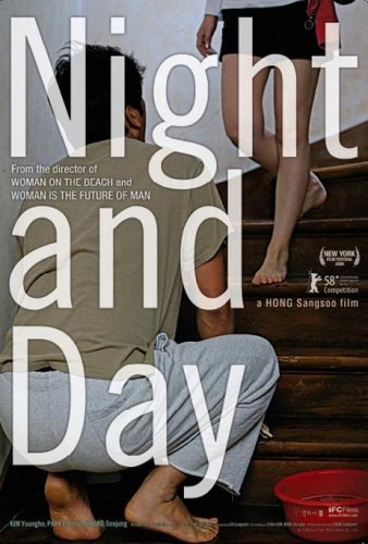 ���� � ���� [2008] / Night and Day