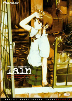 ������������ ���� [1998] / Serial Experiments Lain