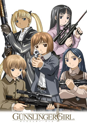 Школа убийц [ТВ-1] [2003] / Gunslinger Girl