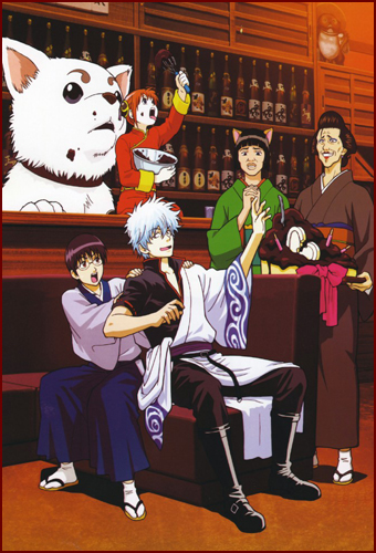 Гинтама [ТВ-2] [2011] / Gintama (2011) / Gintama TV-2