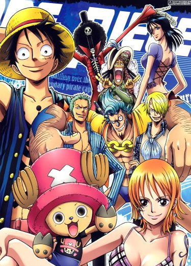 Ван-Пис (спецвыпуск #3) [2003] / One Piece: Protect! The Last Great Stage